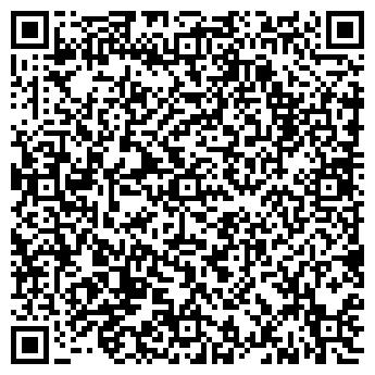 QR-код с контактной информацией организации ШКОЛА № 534
