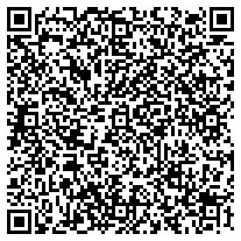QR-код с контактной информацией организации ШКОЛА № 945