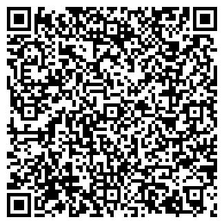 QR-код с контактной информацией организации МУЛЬТИВАК