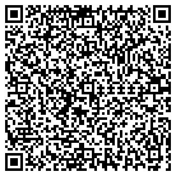 QR-код с контактной информацией организации ОДС № 106