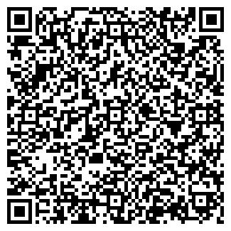 QR-код с контактной информацией организации ОДС № 103