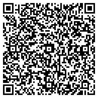 QR-код с контактной информацией организации ОДС № 104