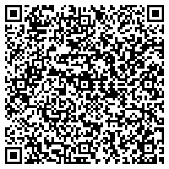 QR-код с контактной информацией организации ОДС № 109