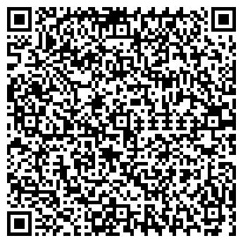 QR-код с контактной информацией организации ОДС № 110