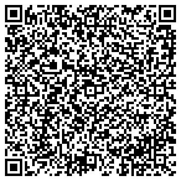 QR-код с контактной информацией организации ООО Парк-Престиж