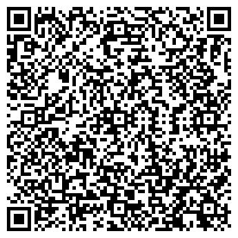 QR-код с контактной информацией организации ОДС № 234