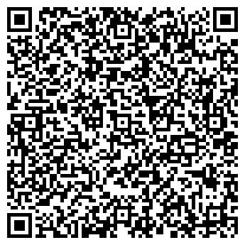 QR-код с контактной информацией организации ОДС № 235