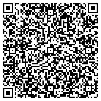 QR-код с контактной информацией организации ГУП ХИМКИМЕЖРАЙГАЗ