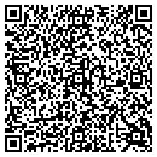 QR-код с контактной информацией организации АЛ-ДЕНТ