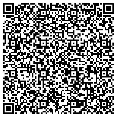 QR-код с контактной информацией организации СТОМАТОЛОГИЧЕСКАЯ КЛИНИКА НА УЛ. МУСЫ ДЖАЛИЛЯ