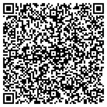 QR-код с контактной информацией организации КУМАЙ-2000
