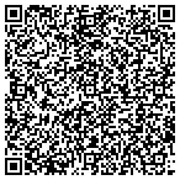 QR-код с контактной информацией организации Флора