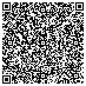 QR-код с контактной информацией организации СОЗВЕЗДИЕ, ПРОГИМНАЗИЯ № 1773