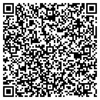 QR-код с контактной информацией организации УПМ № 6
