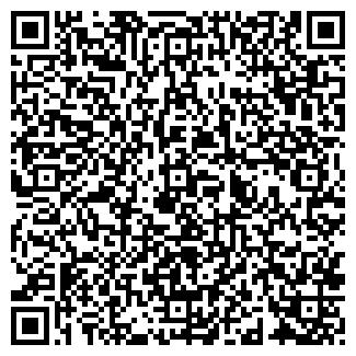 QR-код с контактной информацией организации Тадж-махал