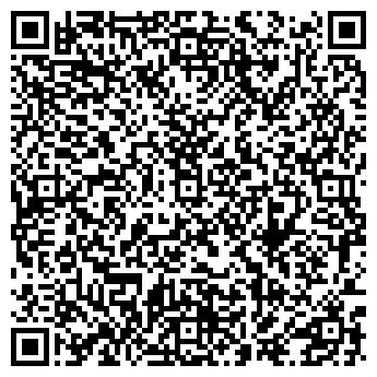 QR-код с контактной информацией организации АРГУС НЗ