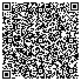QR-код с контактной информацией организации ЛЕРИК-2000