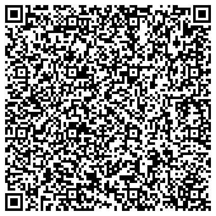 QR-код с контактной информацией организации Гармин, авторизованный сервисный центр, официальное представительство, Отдел GPS навигаторы Garmin