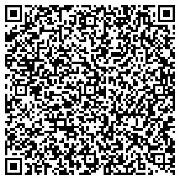 QR-код с контактной информацией организации МАГАЗИН НЕМЕЦКОЙ ОБУВИ