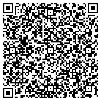 QR-код с контактной информацией организации ШКОЛА № 799
