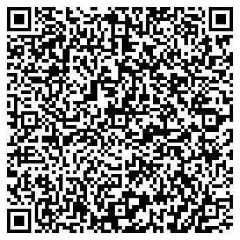 QR-код с контактной информацией организации ШКОЛА № 1373