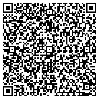 QR-код с контактной информацией организации ШКОЛА № 922