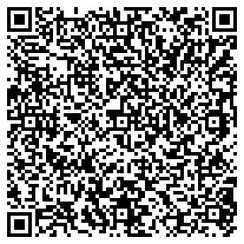 QR-код с контактной информацией организации ДЕТСКИЙ САД № 1761
