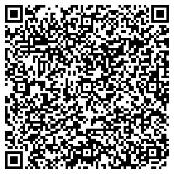 QR-код с контактной информацией организации ДЕТСКИЙ САД № 1902