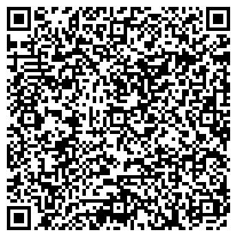 QR-код с контактной информацией организации ДЕТСКИЙ САД № 1602