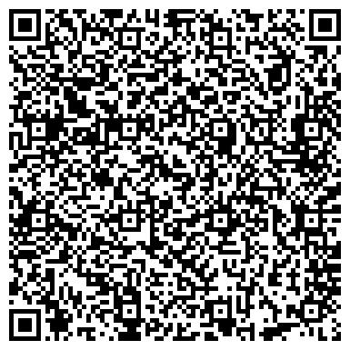 QR-код с контактной информацией организации Центр управления в кризисных ситуациях Саратовской области
