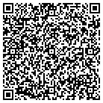 QR-код с контактной информацией организации ДЕТСКИЙ САД № 1898