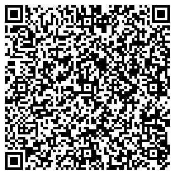 QR-код с контактной информацией организации ДЕТСКИЙ САД № 1559