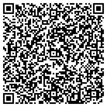 QR-код с контактной информацией организации ДЕТСКИЙ САД № 2553
