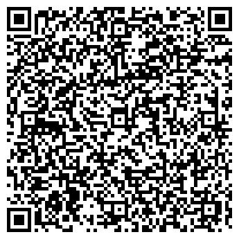 QR-код с контактной информацией организации ДЕТСКИЙ САД № 1038