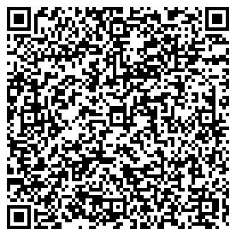 QR-код с контактной информацией организации ДЕТСКИЙ САД № 2505