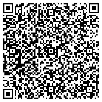 QR-код с контактной информацией организации ДЕТСКИЙ САД № 933
