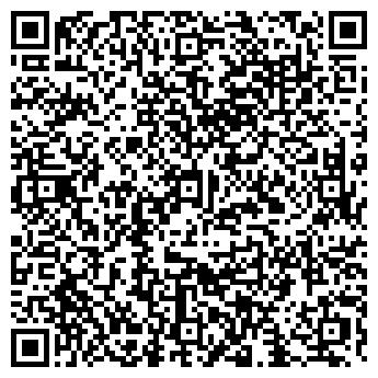 QR-код с контактной информацией организации ДЕТСКИЙ САД № 1767