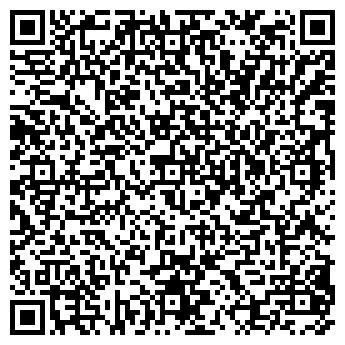 QR-код с контактной информацией организации ДЕТСКИЙ САД № 2027