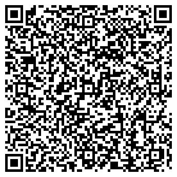 QR-код с контактной информацией организации ДЕТСКИЙ САД № 1286