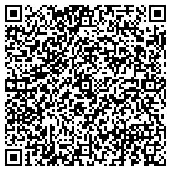 QR-код с контактной информацией организации ДЕТСКИЙ САД № 1008