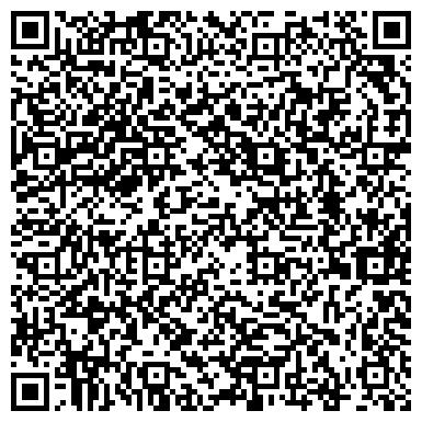 """QR-код с контактной информацией организации ООО Строительная компания """"СпецКомАвтоТранс"""""""