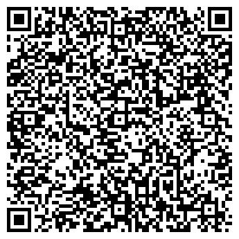 QR-код с контактной информацией организации ДЕТСКИЙ САД № 635