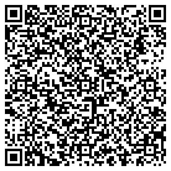QR-код с контактной информацией организации ДЕТСКИЙ САД № 899
