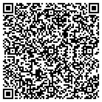 QR-код с контактной информацией организации МИГ-44