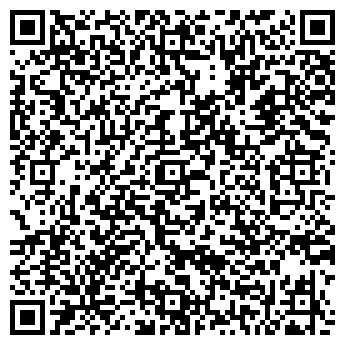 QR-код с контактной информацией организации ДЕТСКИЙ САД № 1901