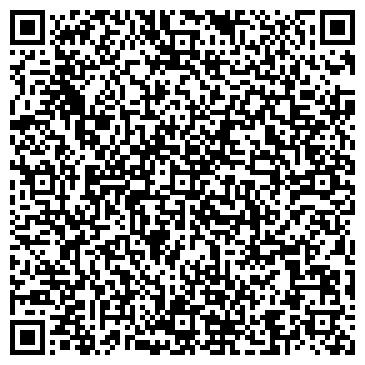 QR-код с контактной информацией организации ГОРОДСКАЯ ПОЛИКЛИНИКА № 175