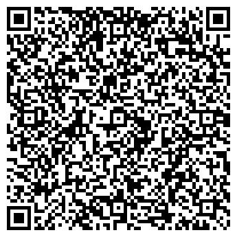 QR-код с контактной информацией организации Кремлевский