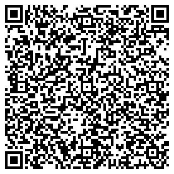 QR-код с контактной информацией организации ТрансТур