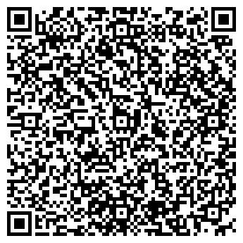 QR-код с контактной информацией организации ООО Акватель