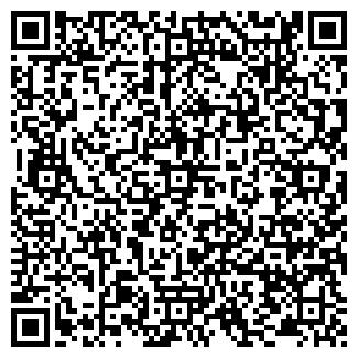 QR-код с контактной информацией организации ООО Гурзуф